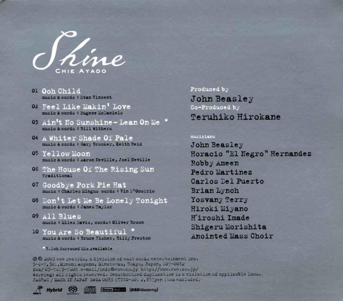 SHINE-2