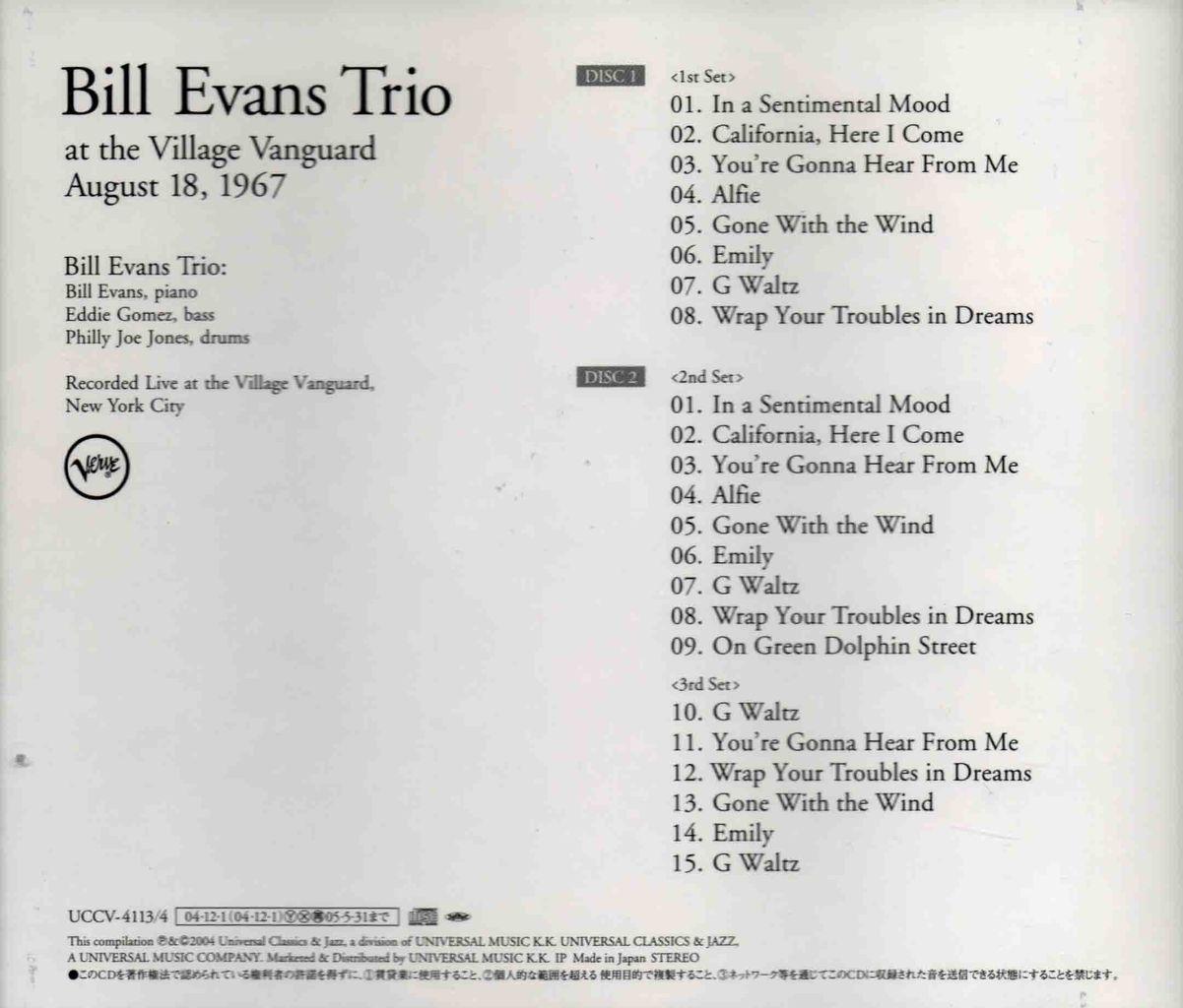 BILL EVANS TRIO AT THE VILLAGE VANGUARD - AUGUST 18, 1967-2