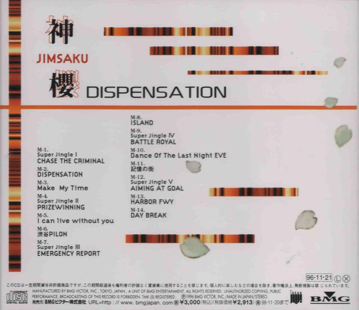 DISPENSATION-2