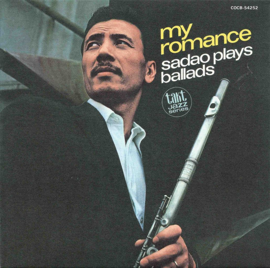 MY ROMANCE -SADAO PLAYS BALLADS--1