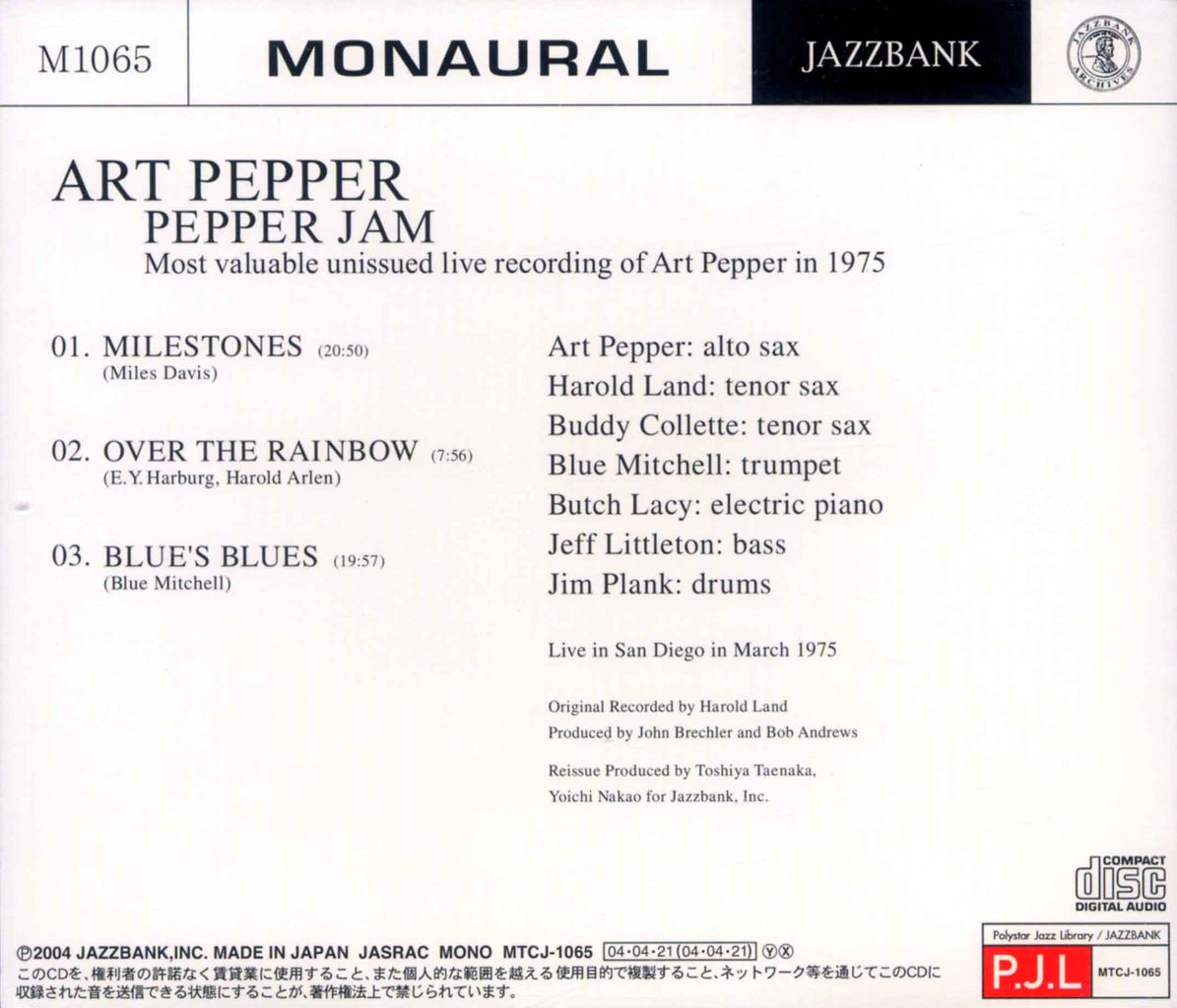 PEPPER JAM-2
