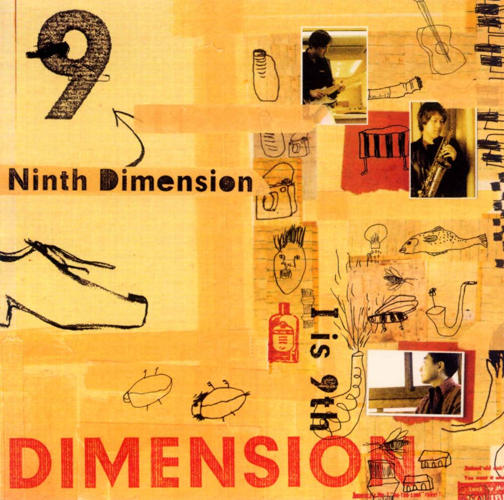"NINTH DIMENSION ""I IS 9TH""-1"
