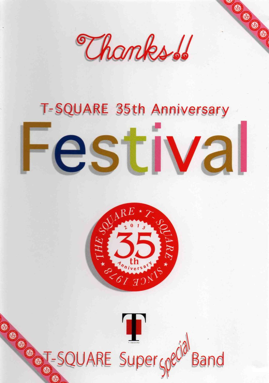 "T-SQUARE 35TH ANNIVERSARY ""FESTIVAL""-1"