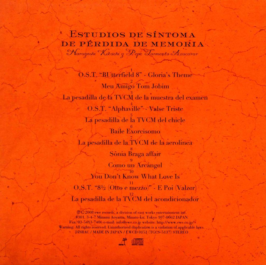 ESTUDIOS DE SINTOMA DE PERDIDA DE MEMORIA-2