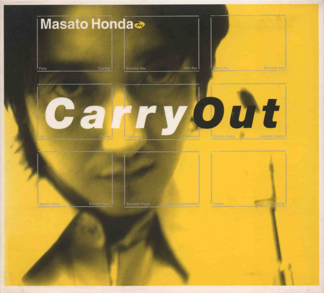 CARRY OUT-1