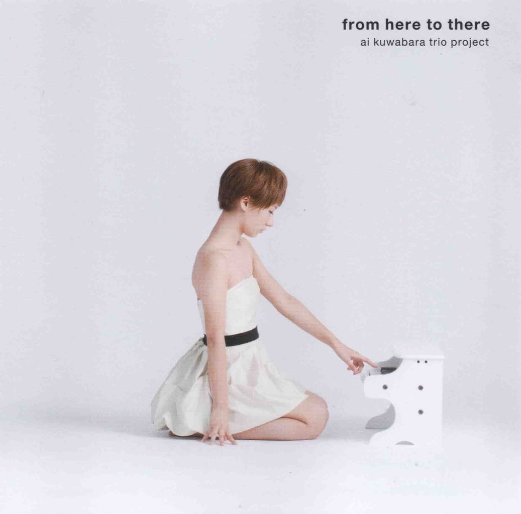 FROM HERE TO THERE-1