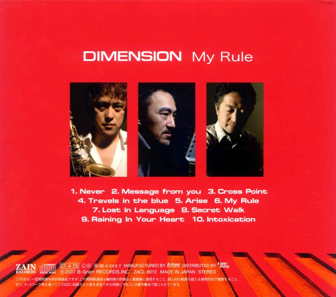 MY RULE-2