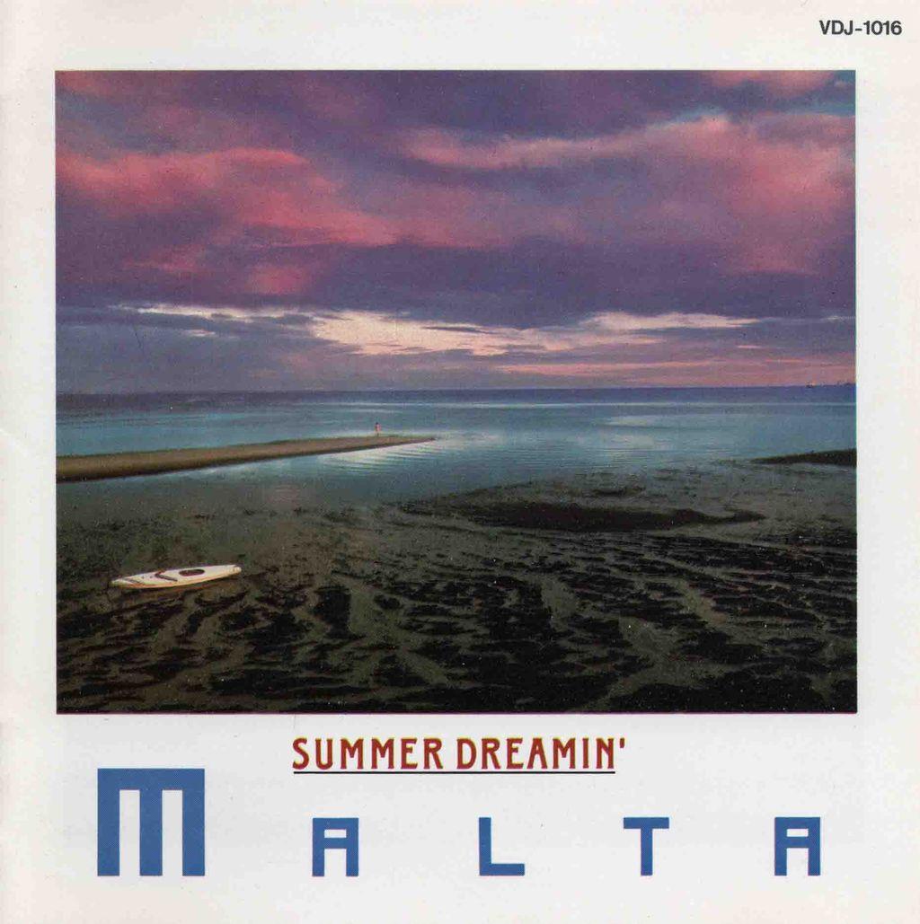 SUMMER DREAMIN'-1