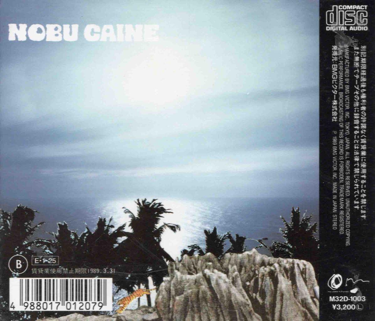 NOBU CAINE-2
