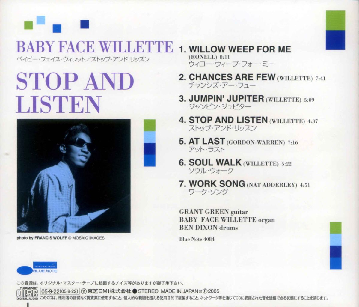 STOP AND LISTEN-2