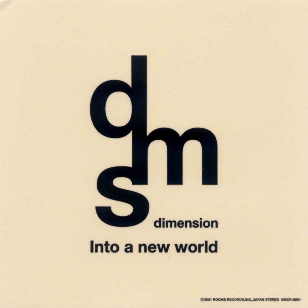 "15TH DIMENSION ""INTO A NEW WORLD""-3"