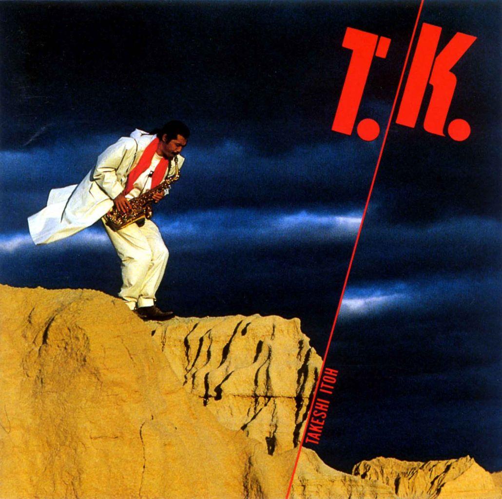 T.K.-1