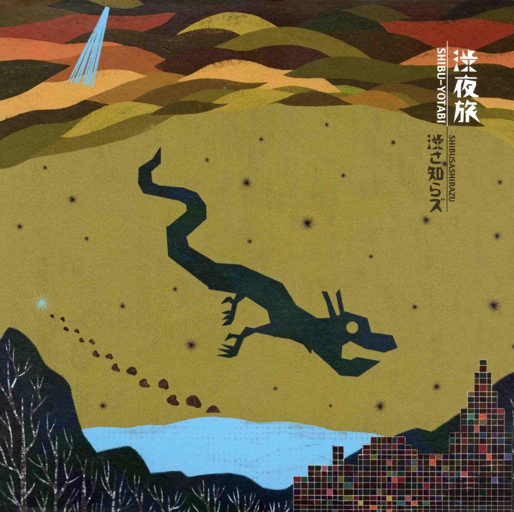 SHIBU-YOTABI-1