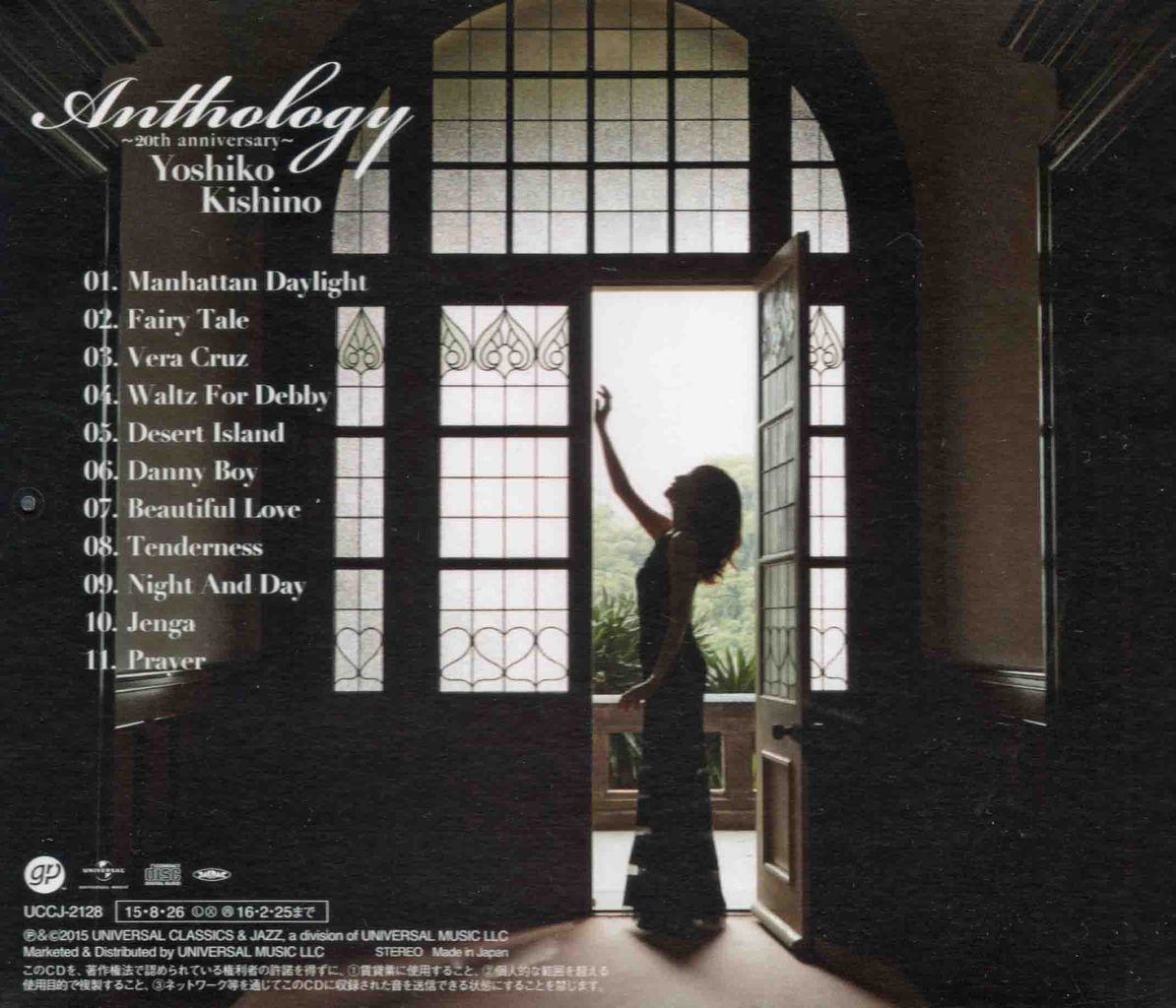 ANTHOLOGY 〜20TH ANNIVERSARY〜-2