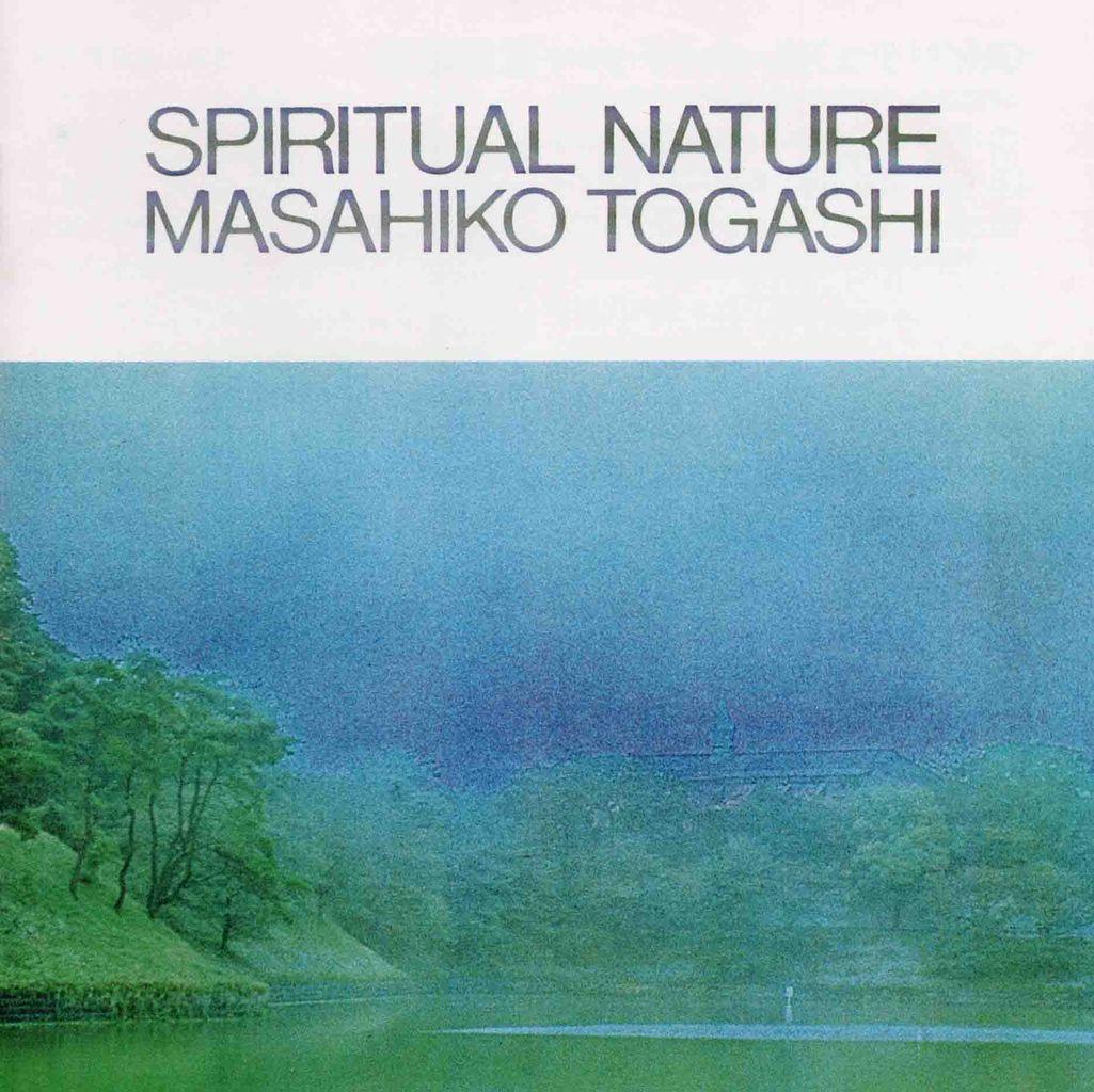SPIRITUAL NATURE-1