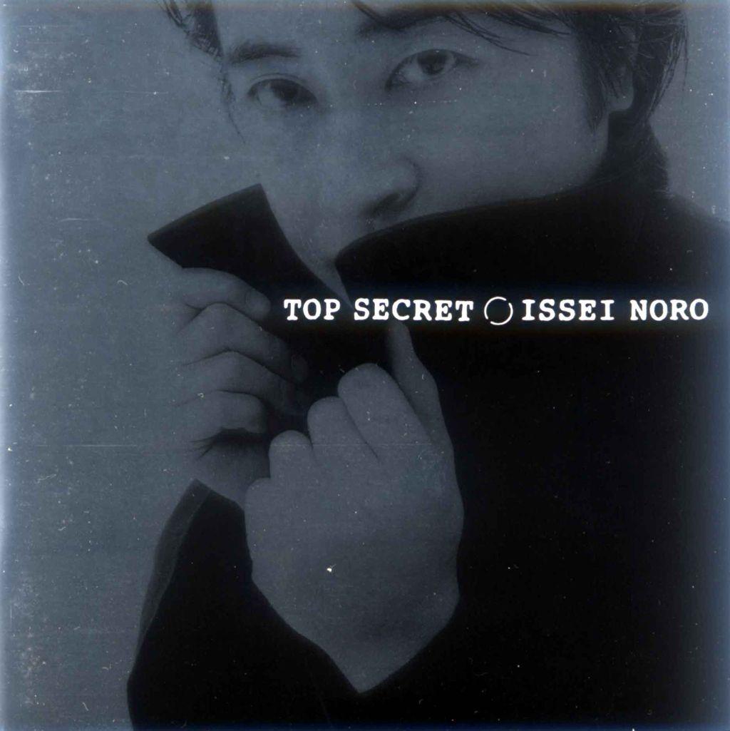 TOP SECRET-1