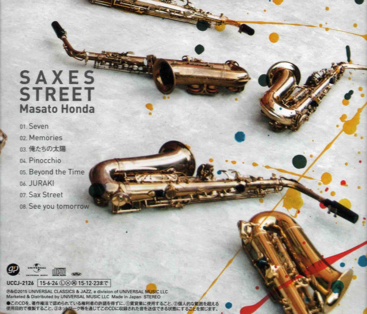 SAXES STREET-2