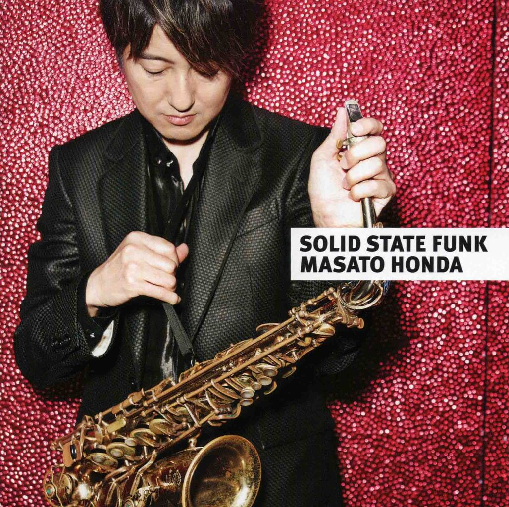 SOLID STATE FUNK-1