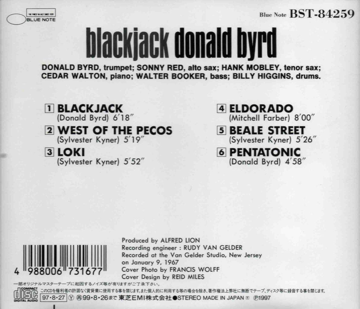 BLACKJACK-2