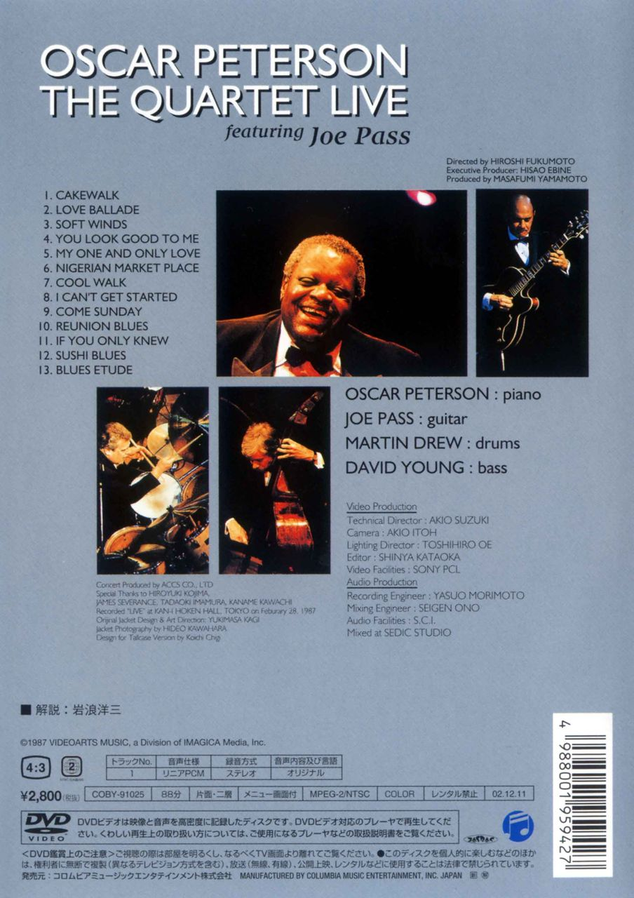 OSCAR PETERSON THE QUARTET LIVE FEATURING JOE PASS-2