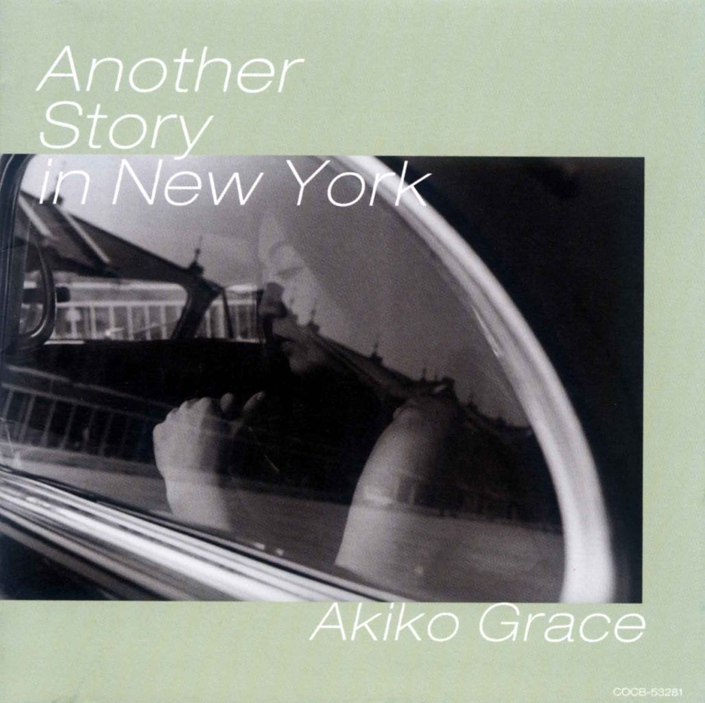ANOTHER STORY IN NEW YORK-1