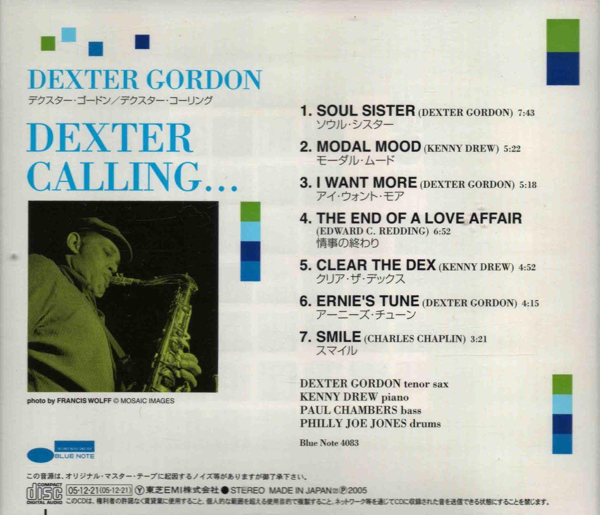 DEXTER CALLING...-2