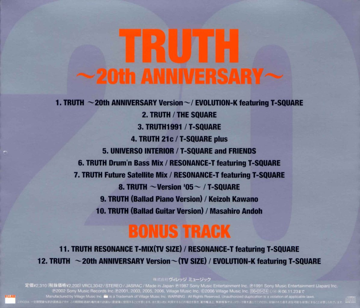 TRUTH 〜20TH ANNIVERSARY〜-2