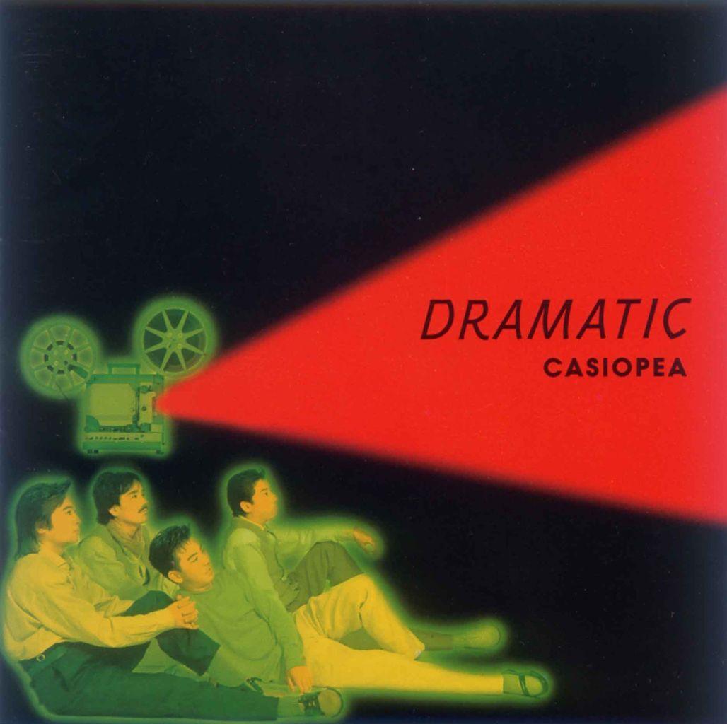 DRAMATIC-1