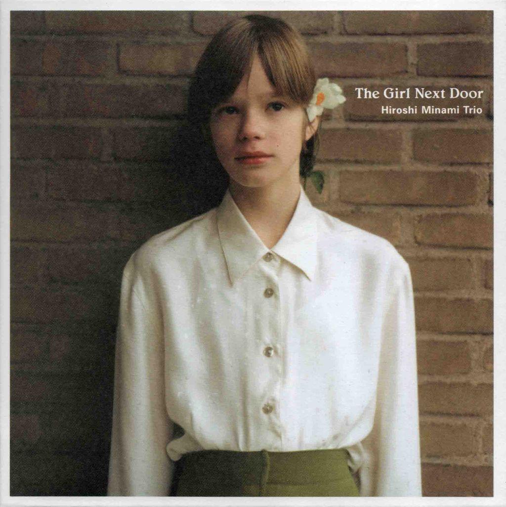 THE GIRL NEXT DOOR-1