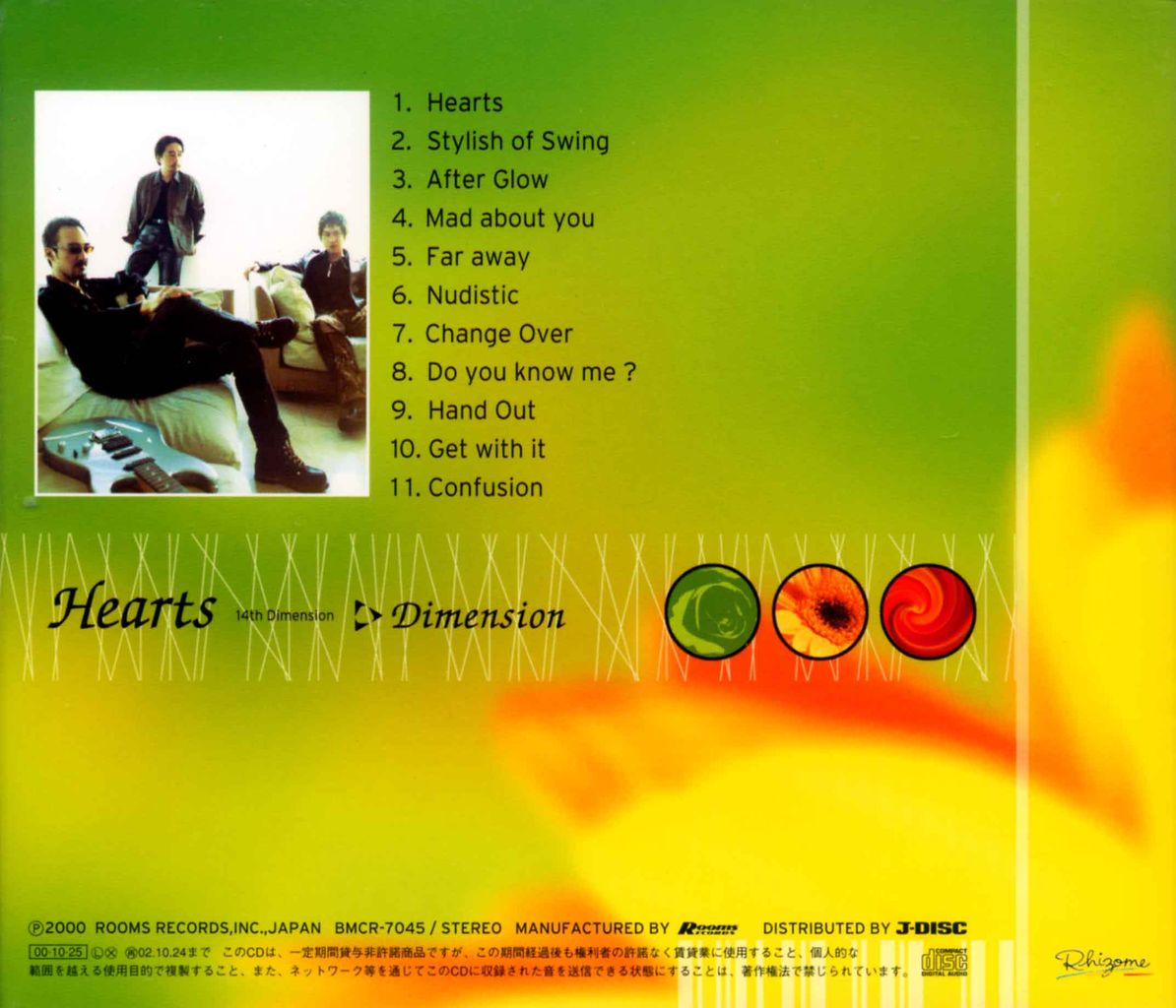 "14TH DIMENSION ""HEARTS""-2"