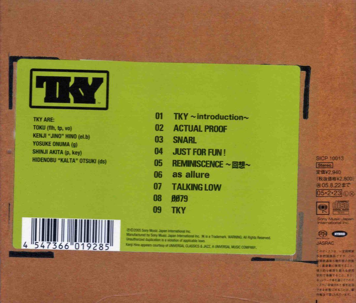 TKY-2