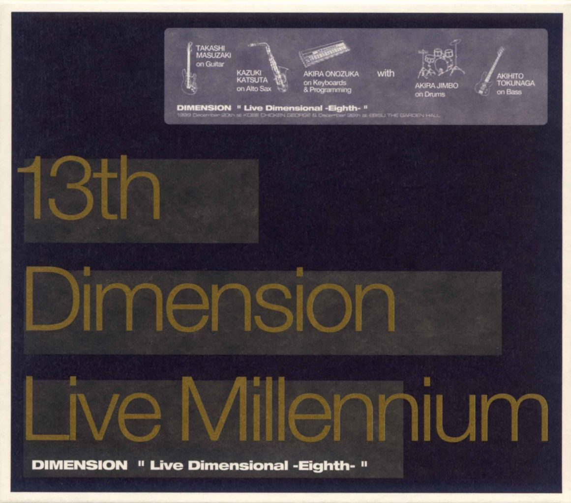 "13TH DIMENSION ""LIVE MILLENNIUM""-1"