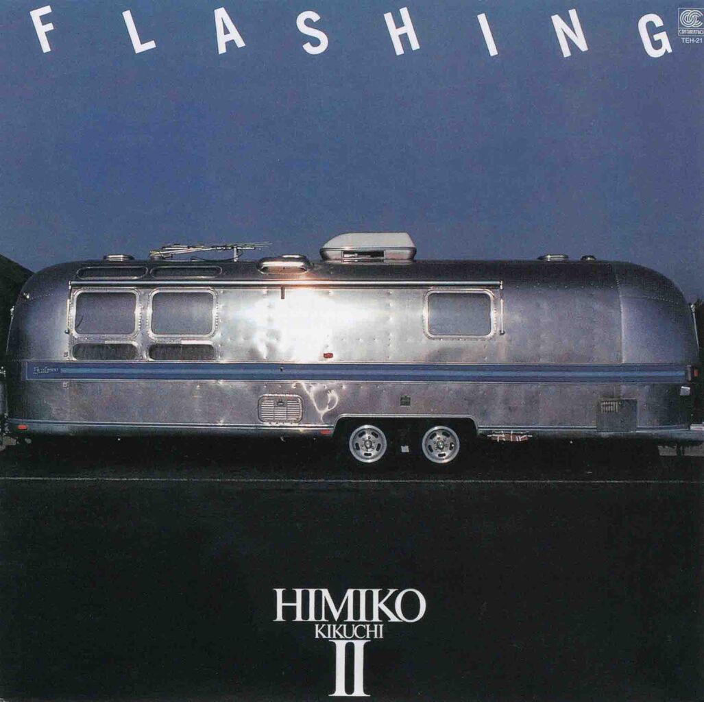 FLASHING-1