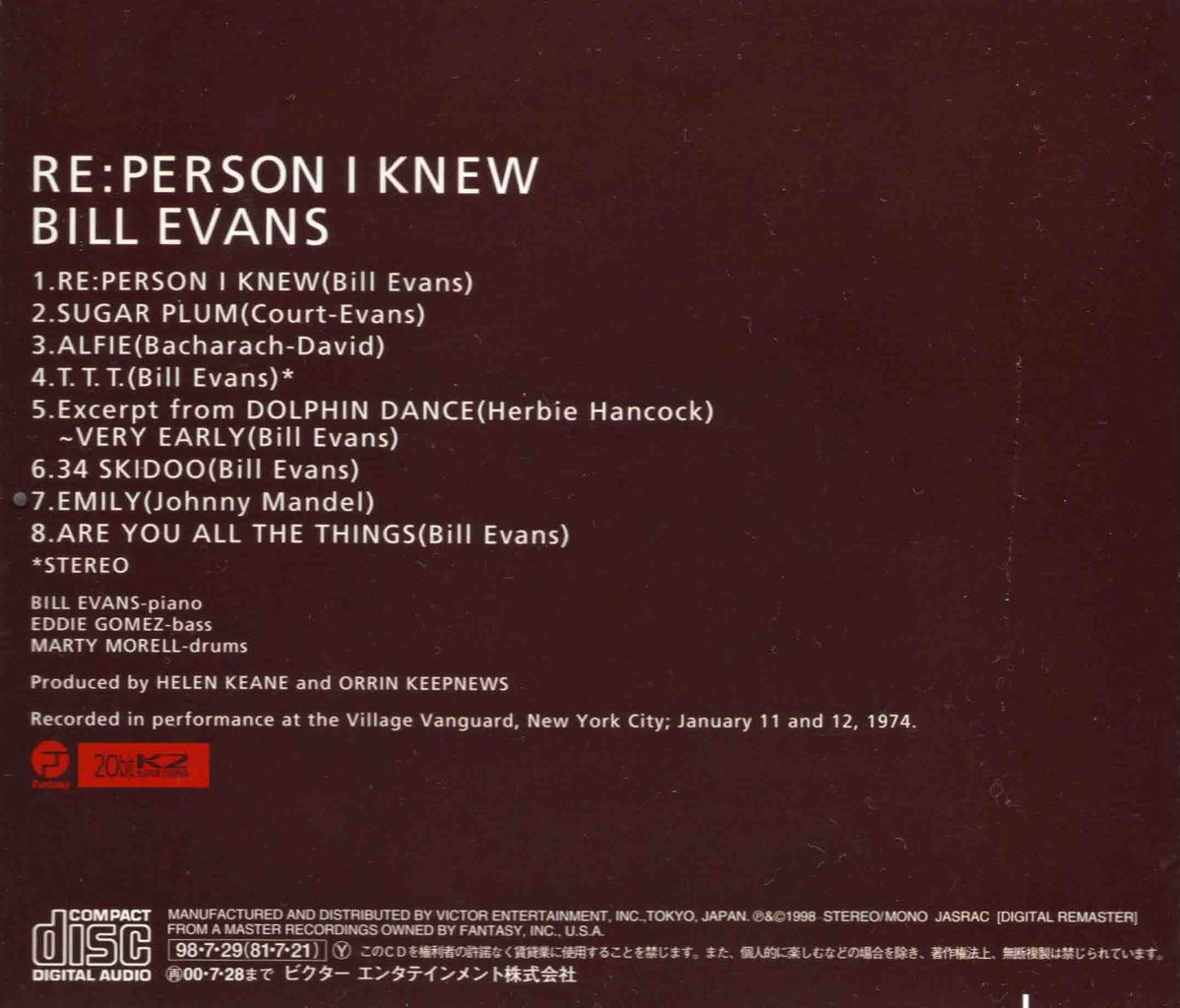 RE:PERSON I KNEW-2