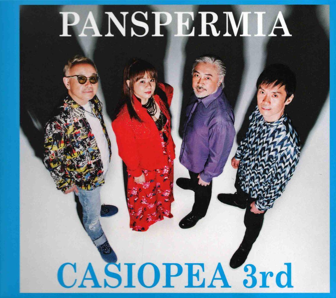 PANSPERMIA-1