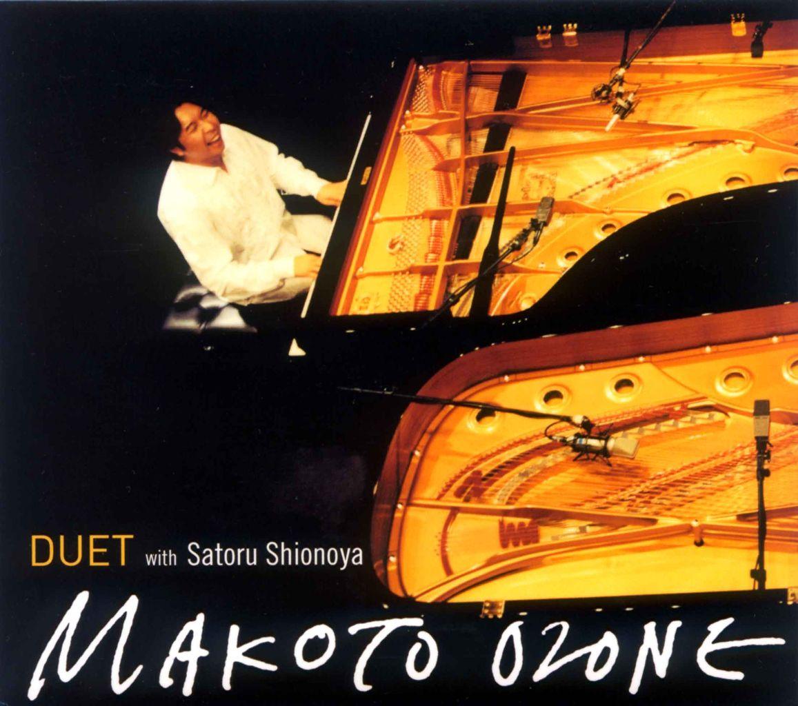 DUET WITH SATORU SHIONOYA-1