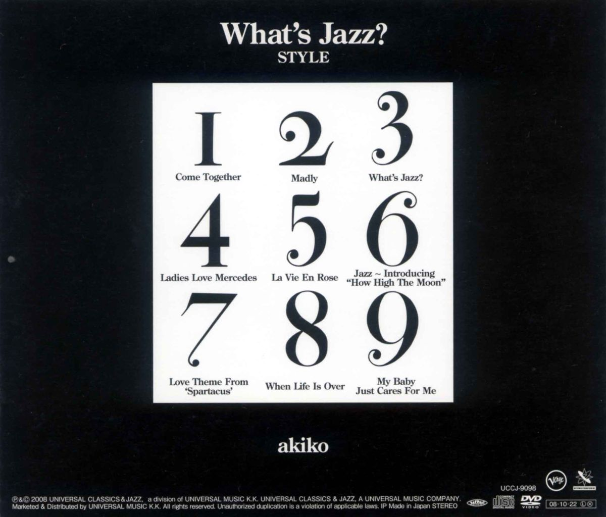 WHAT'S JAZZ? -STYLE-2