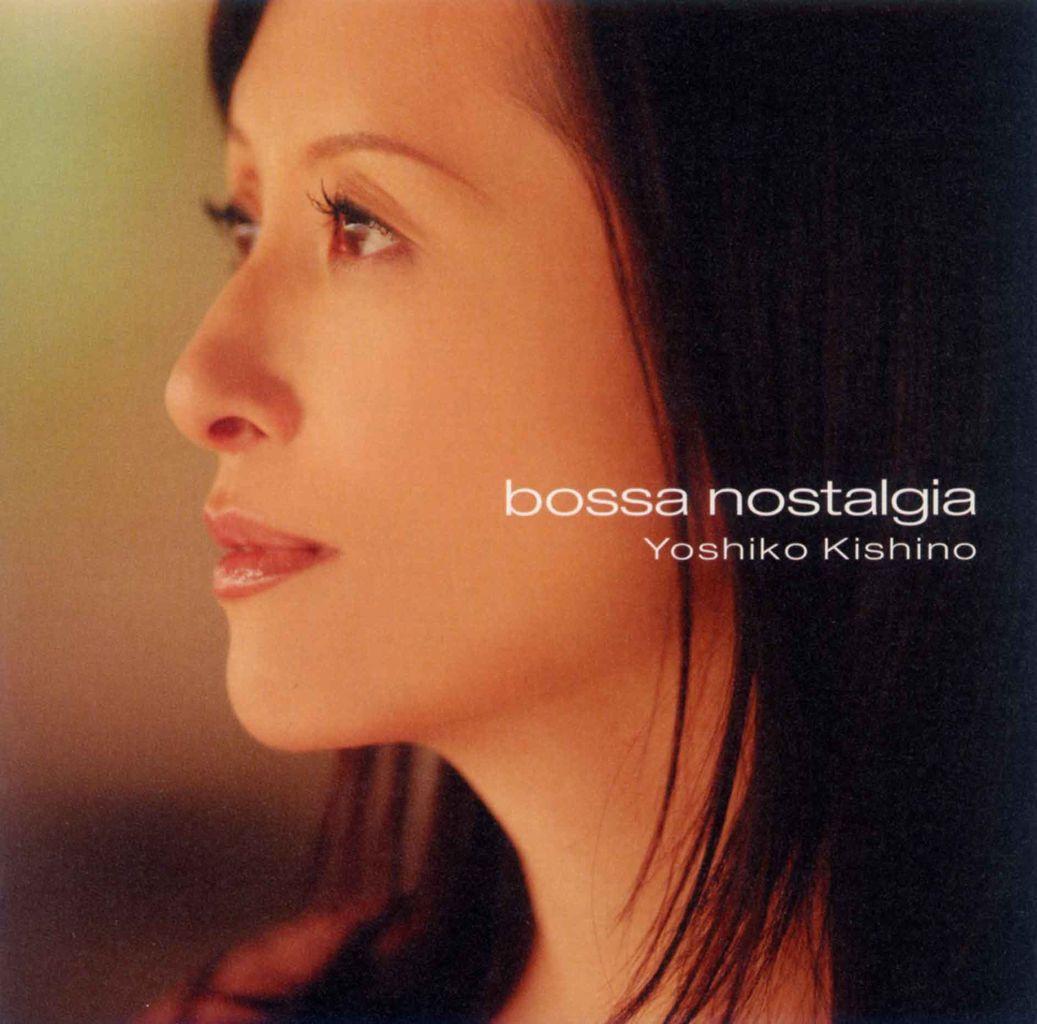 BOSSA NOSTALGIA-1