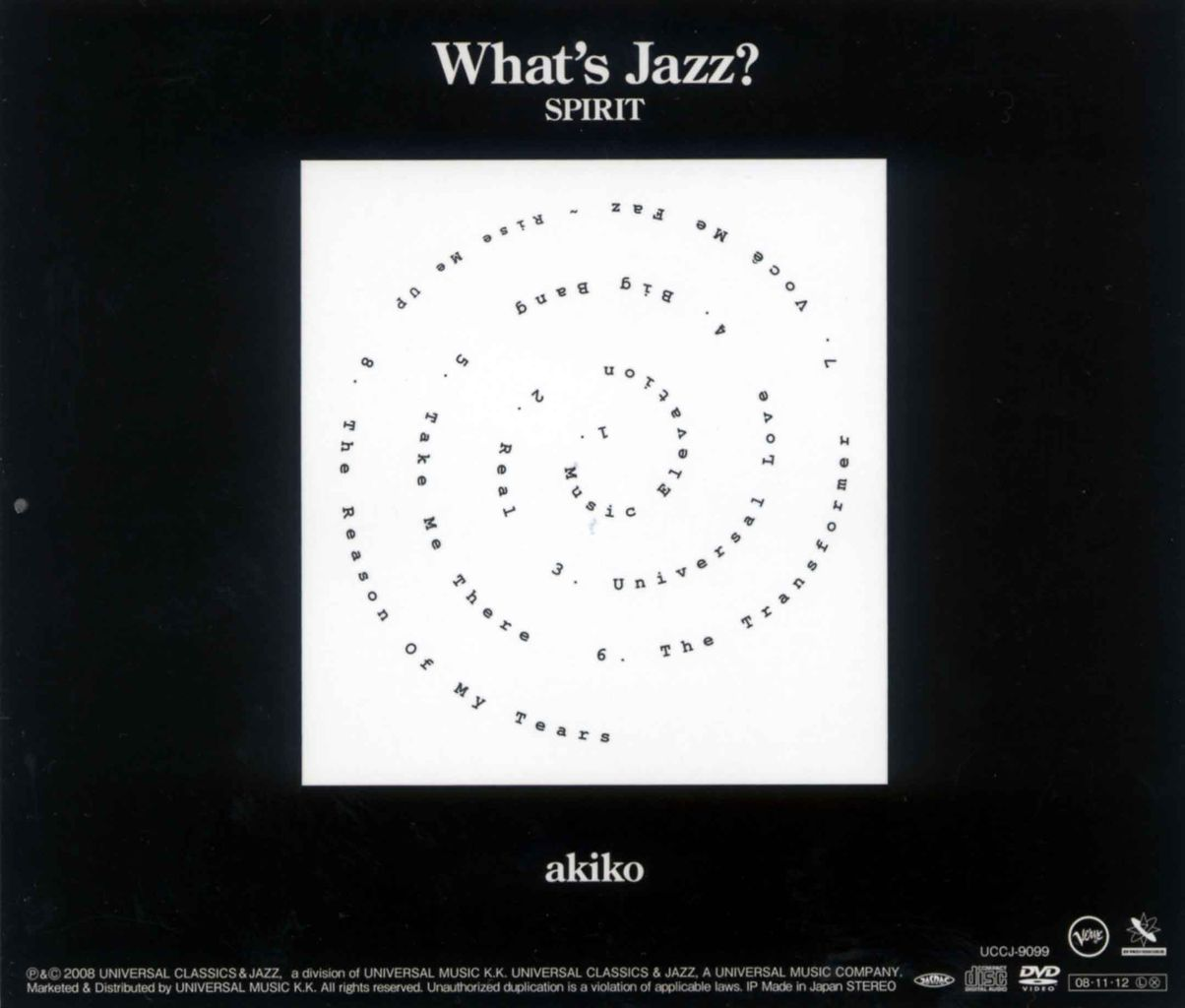 WHAT'S JAZZ? -SPIRIT-2
