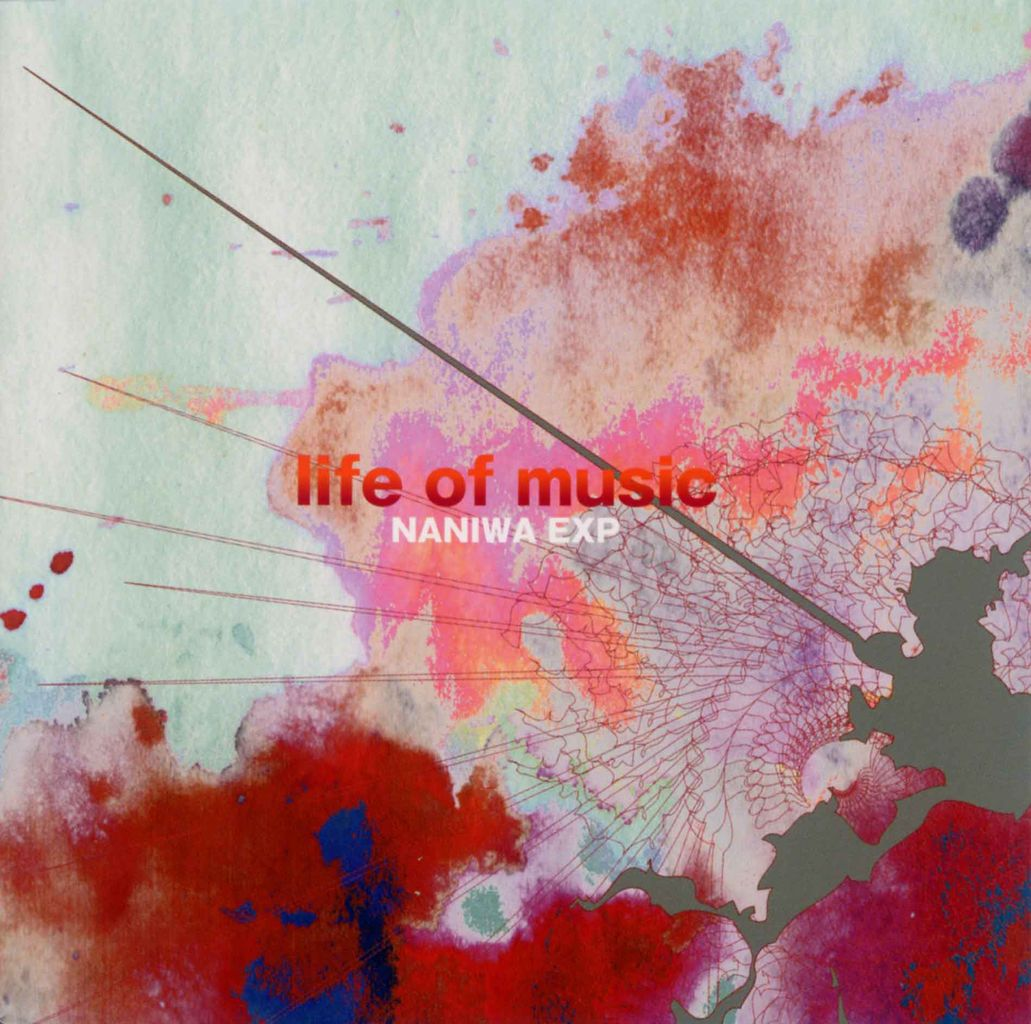 LIFE OF MUSIC-1