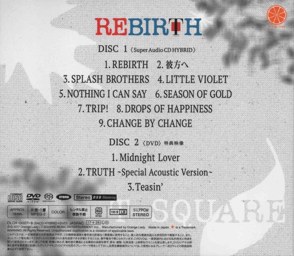 REBIRTH-2