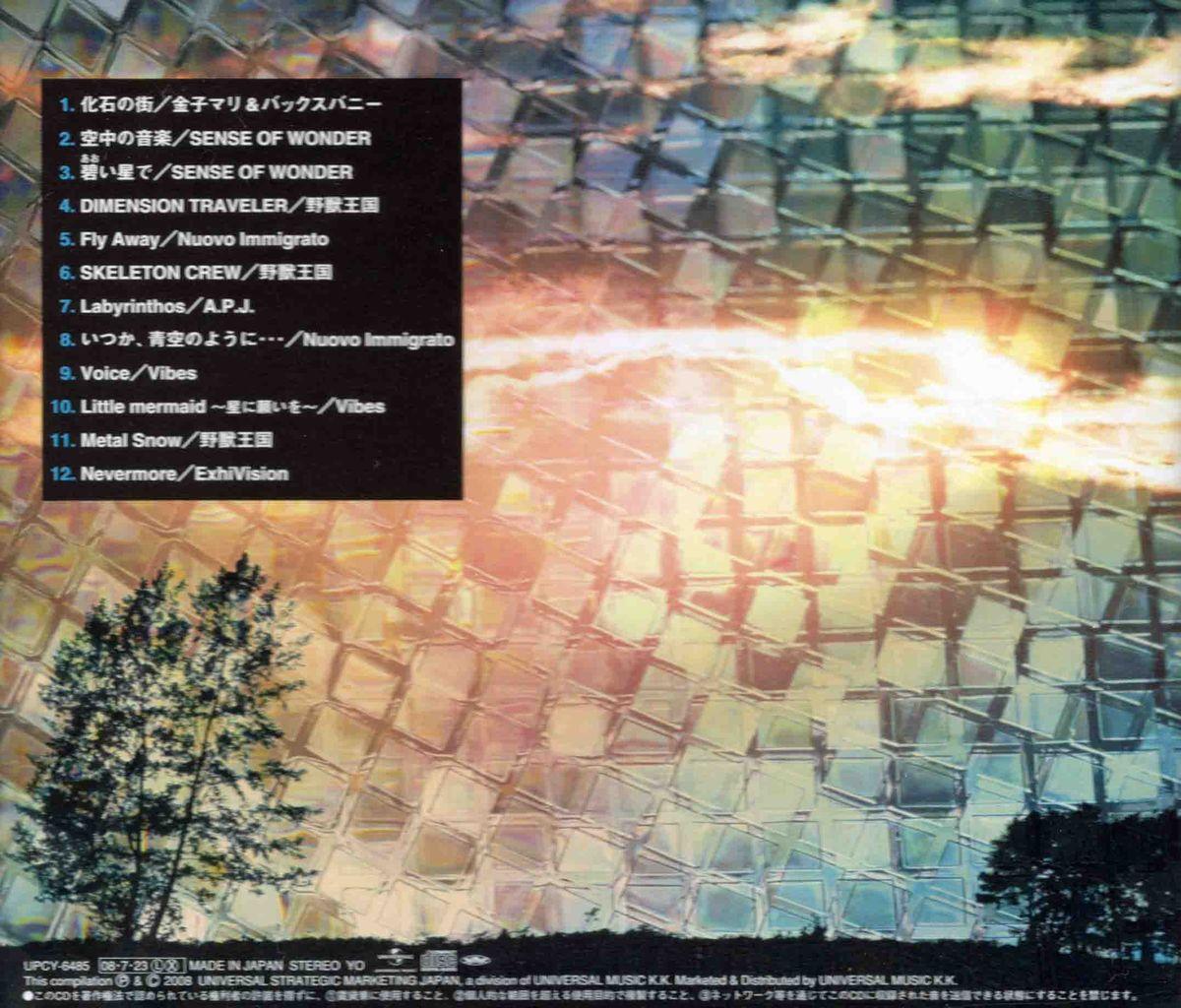 HIROYUKI NAMBA WORKS GOLDEN☆BEST-2