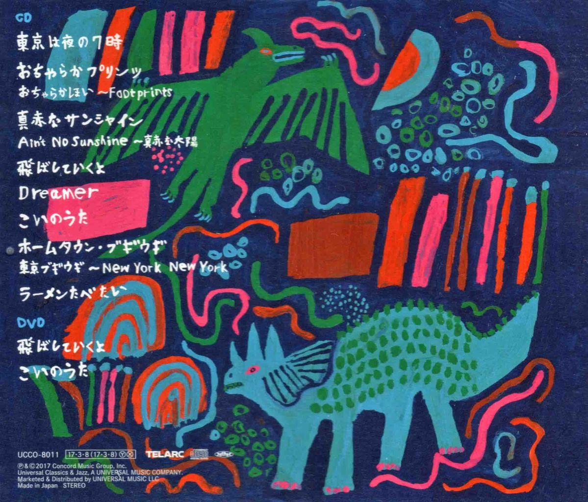 ラーメンな女たち -LIVE IN TOKYO--4