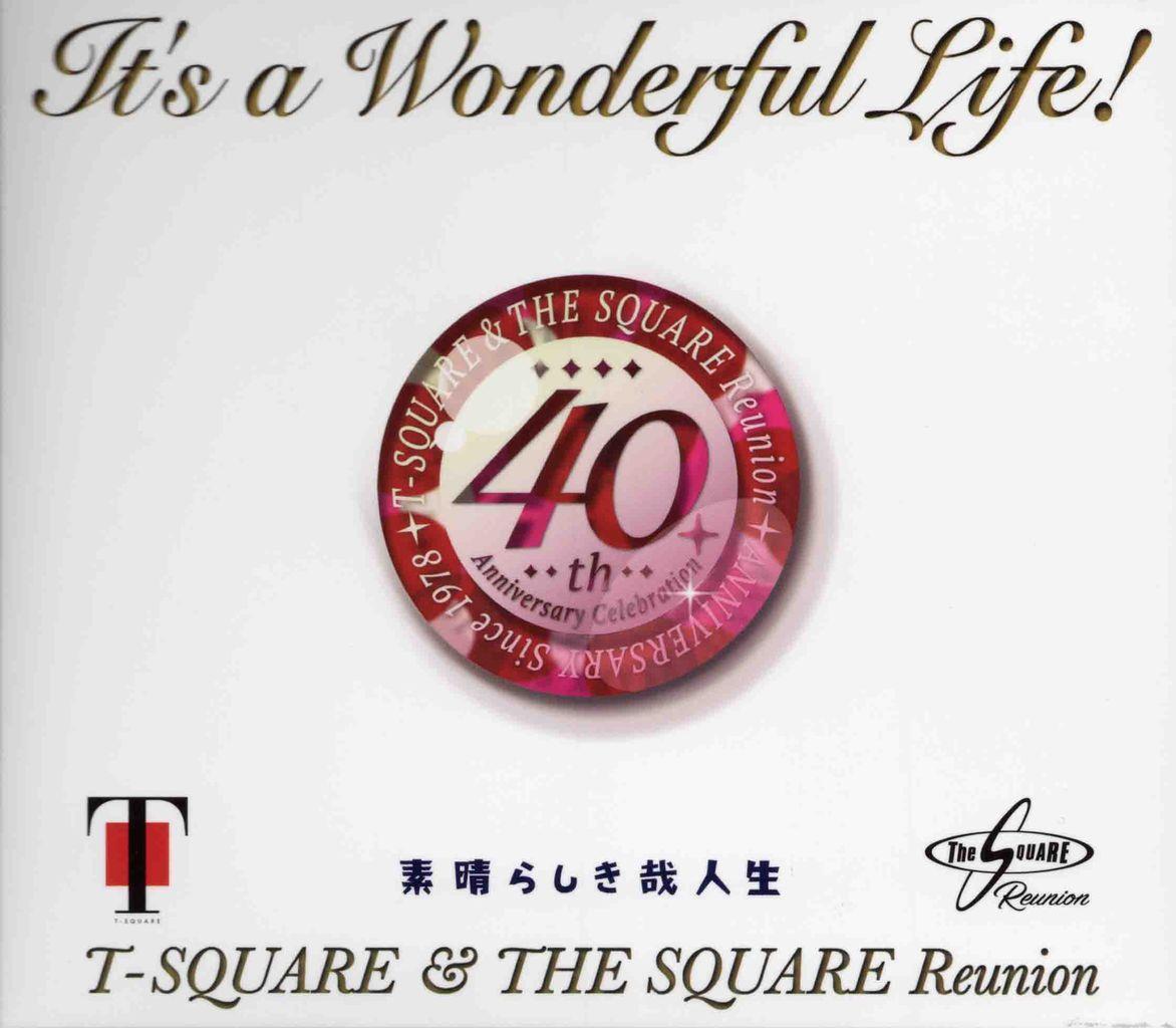 IT'S A WONDERFUL LIFE!-1