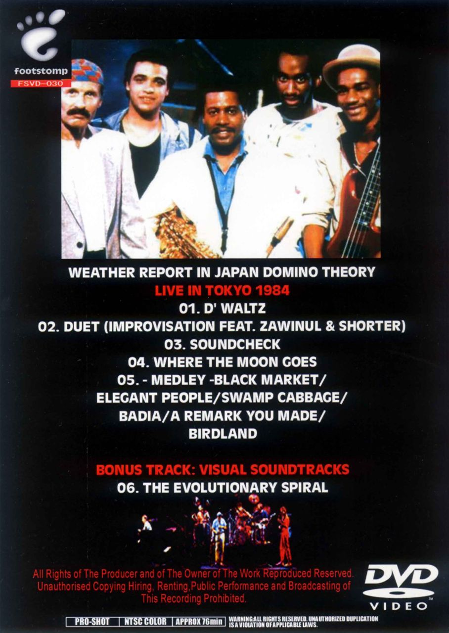 WEATHER REPORT IN JAPAN - DOMINO THEORY LIVE IN TOKYO 1984-2