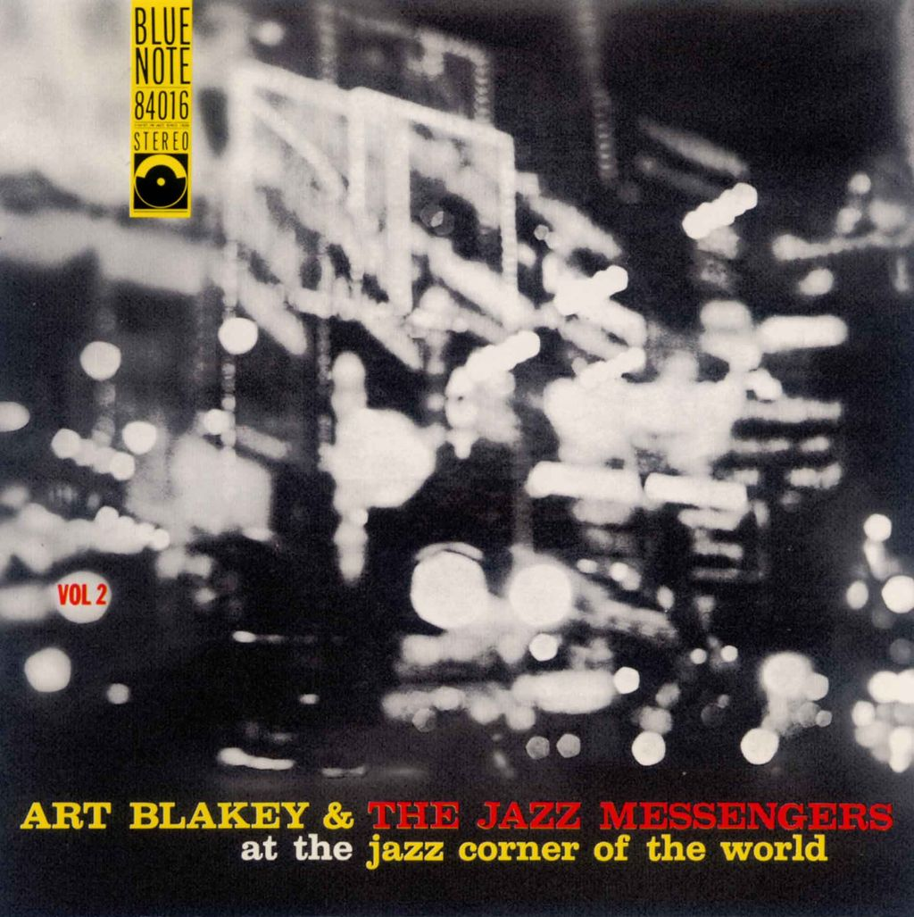 AT THE JAZZ CORNER OF THE WORLD VOL.2-1
