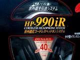 HP-990iR