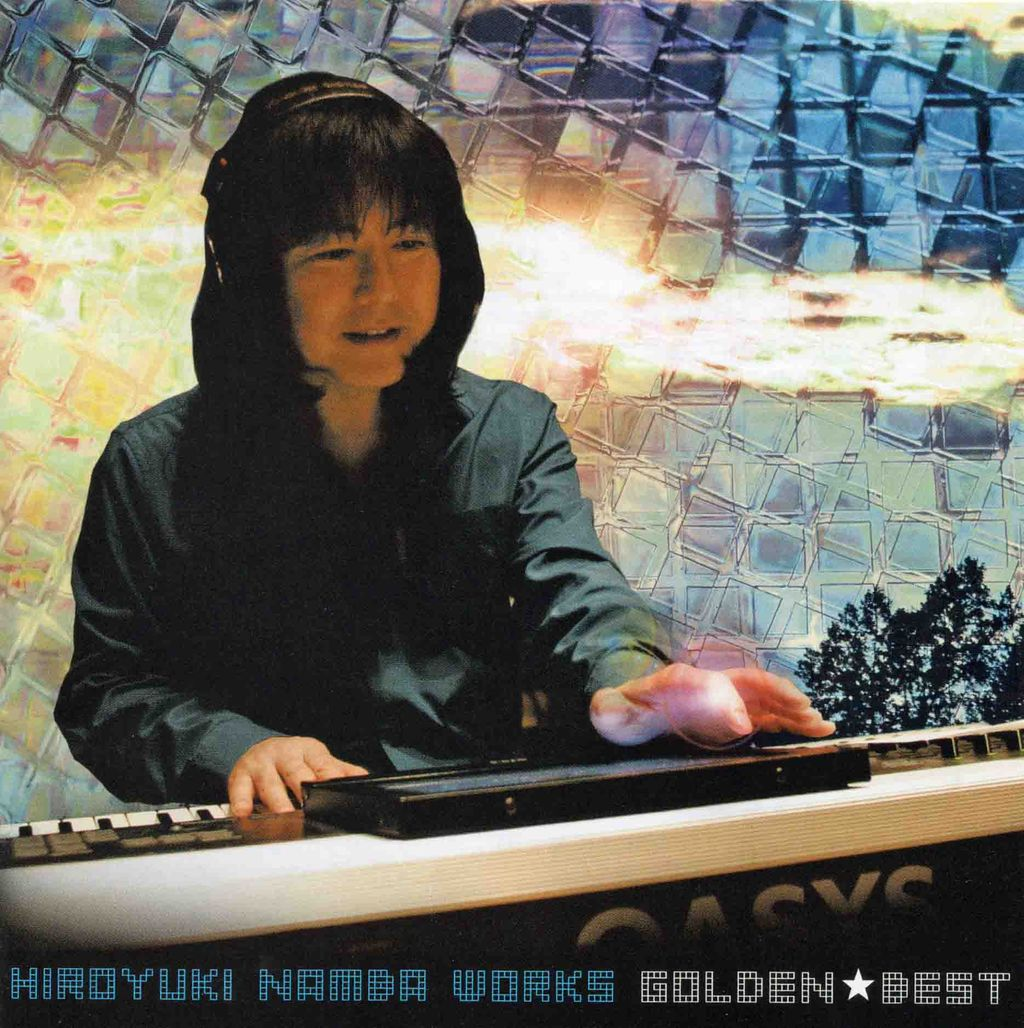 HIROYUKI NAMBA WORKS GOLDEN☆BEST-1