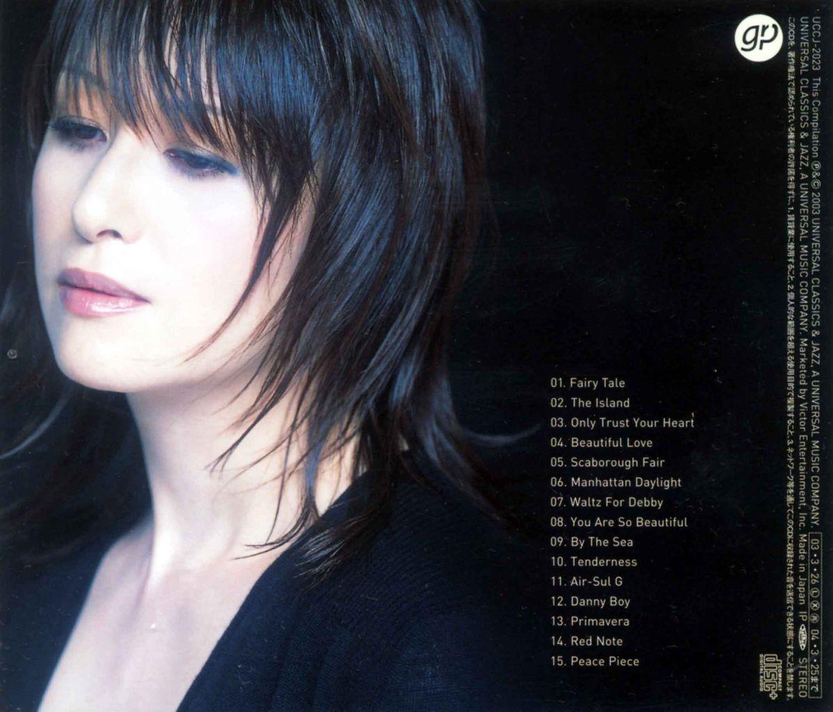 PORTRAIT - YOSHIKO KISHINO BEST SELECTION-2