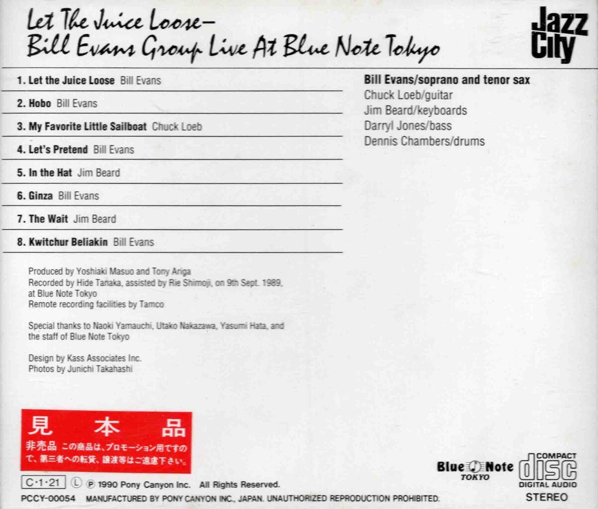 LET THE JUICE LOOSE〜BILL EVANS GROUP LIVE AT BLUE NOTE TOKYO-2